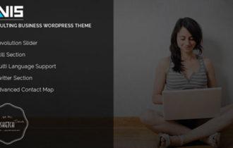 Avis – A Minimal Consulting Business WordPress Theme
