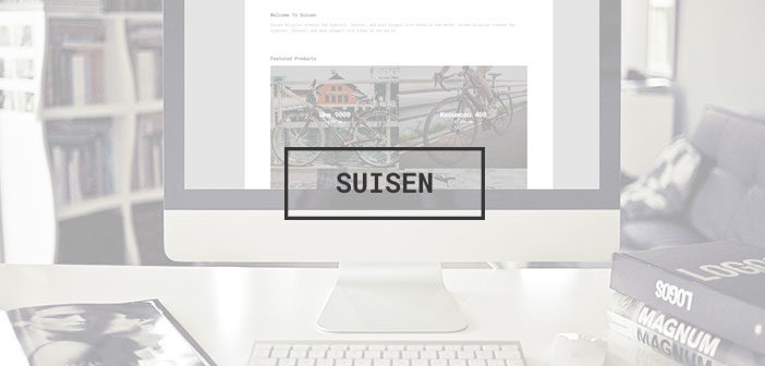 Suisen – A Minimal WooCommerce WordPress Theme